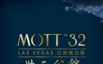 Mott 32 Vegas